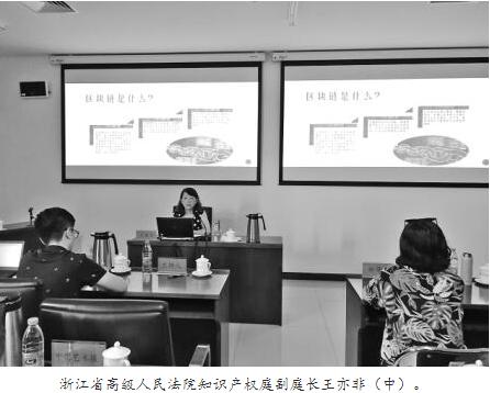 杭州互联网法院.png